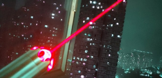 pointeur laser plein air