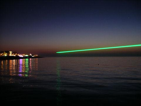 2w vert laser