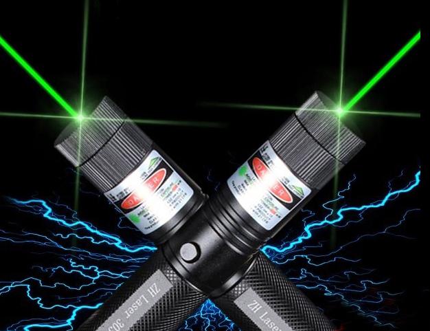 acheter un laser puissant