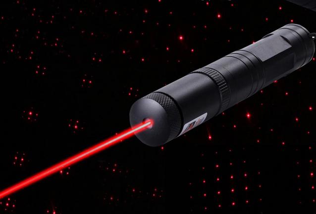 ou trouver un laser