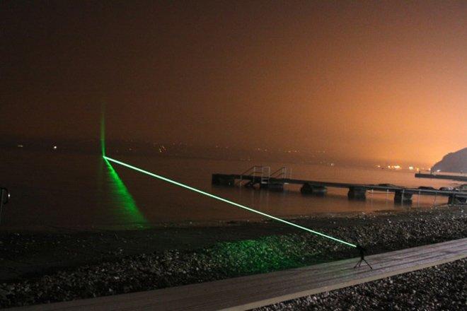 laser 3000mw haute qualite